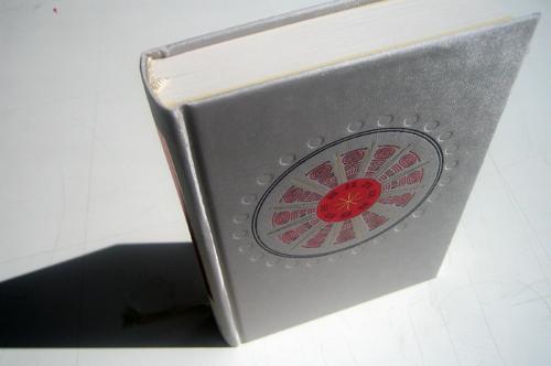 Métodos de adivinación: el I Ching